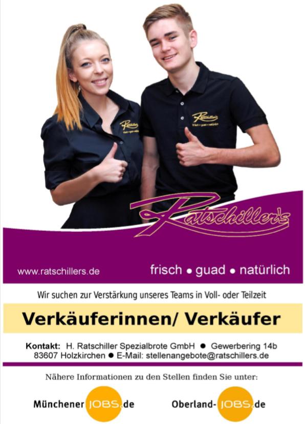 Stellenanzeige+VK+2019.jpg